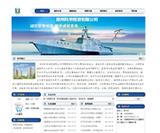 郑州科华投资有限公司