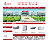 广州市誉龙制冷设备工程有限