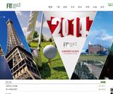北京泛尔威国际旅游有限公司