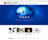 环视传媒集团(北京)有限公司